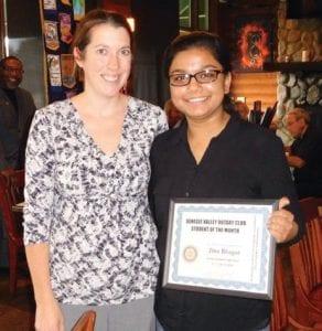 Jina Bhagat with teacher Jessica Moore