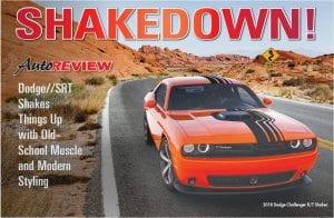 2018 Dodge Challenger R/T Shaker.